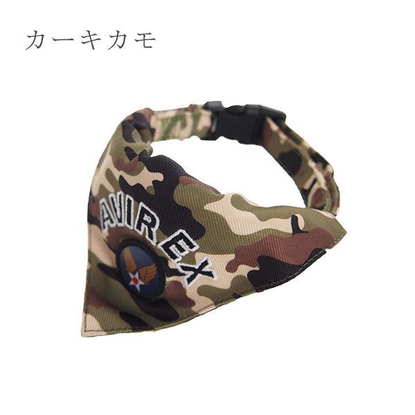 AVIREX カラー スカーフ付 カモフラージュ柄