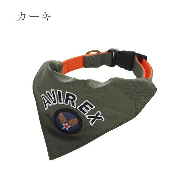 AVIREX カラー スカーフ付