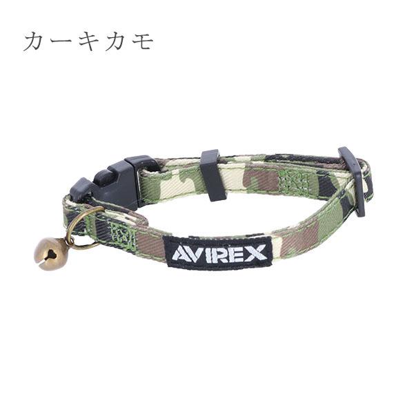 AVIREX キャット(猫用)カラー カモフラージュ柄