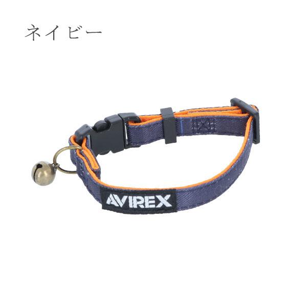 AVIREX キャット(猫用)カラー スペース柄